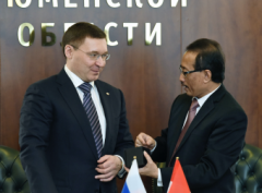 The Governor of the Tyumen Region and the Ambassador of Indonesia in Russia discussed the prospects for cooperation