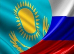 Food security is the main theme of the  Russia-Kazakhstan forum