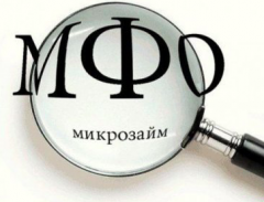 A Programm  of microloans is launched for the innovators in the Tyumen region