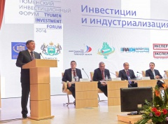 "Tyumen second Investment Forum ""Investments. Industrialization. Regions ""will be held in March 2015"