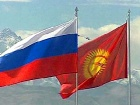 General Consul of the Kyrgyz Republic will visit the Tyumen region