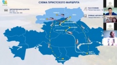Tour operators of Tyumen and North Kazakhstan regions discussed prospects for cooperation