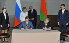 Tyumen region and the Republic of Belarus have agreed about cooperation