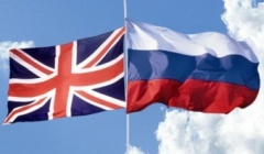 On the results of a visit to the Tyumen region by the Consul General of Great Britain and Northern Ireland