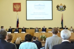 The Tyumen region legislated to create comfortable conditions for the development of IT companies