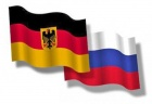 Tyumen region and Germany are expanding the cooperation