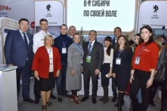 Alexander Moor led the official delegation of the Tyumen Region at the Forum of Interregional Cooperation of Russia and Kazakhstan