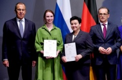 The Tyumen region has been awarded a Certificate of Commendation in Berlin