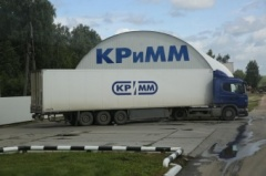 "The construction of ""KRiMM"" potato processing plant is entering its final stretch"