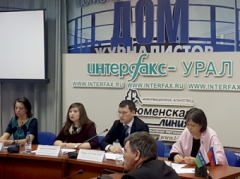 On Foreign Economic Relations and Export Policy of the Tyumen Region