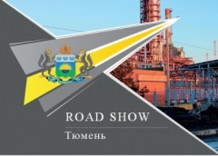 "The ""Road Show for investors"" was held in the Tyumen region"