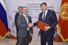 Tyumen region and Kyrgyzstan agreed on comprehensive cooperation