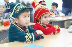 A class for learning the Kazakh language has opened in Ishim