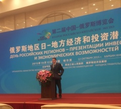Expo in Harbin - for cooperation of China's provinces and the Tyumen region