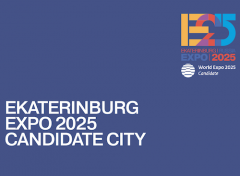 Ekaterinburg pretends to hold EXPO in 2025