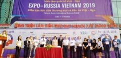 Tyumen aerosols will begin to deliver to Vietnam