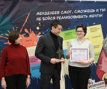 In Tyumen awarded clevers
