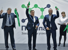 Million big-bags per year: in the Tyumen region the Polypak plant was opened